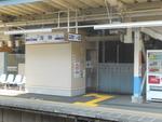 京成本線 海神駅 - 写真:3