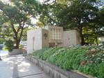 熊本市立花畑パークトイレ(周辺再開発により消滅) - 写真:3