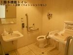 東京ベイ幕張ホール(アパホテル& リゾート 東京ベイ幕張)