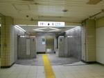 東京メトロ銀座線 溜池山王駅 - 写真:3