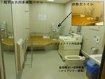 福岡市市民福祉プラザ「ふくふくプラザ」