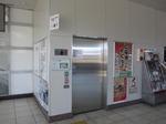 東武東上線鶴ヶ島駅(TJ-24) - 写真:3