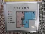 東武東上線鶴ヶ島駅(TJ-24) - 写真:6