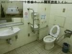都営浅草線 大門駅
