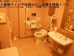 成田空港第1旅客ターミナルビル