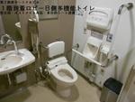 成田空港第2旅客ターミナルビル