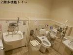 レミィ五反田(東急線五反田駅)