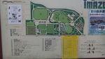 今津運動公園