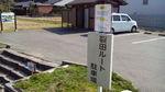 裂田ルート駐車場