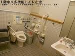 千葉市ハーモニープラザ(障害者福祉センターなど)