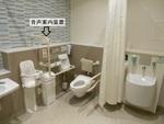 イオンモール京都桂川 別館
