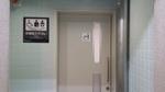 京阪大和田駅