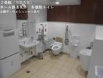 東京メトロ丸の内線 淡路町駅
