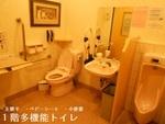 SHIDAX 福岡西中洲クラブ
