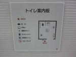 和光市駅(改修工事前) - 写真:3