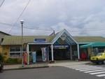 JR鶴崎駅