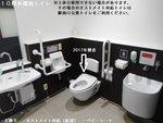 北沢区民会館/北沢総合支所*