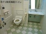 イオンスタイル笹丘(旧ダイエー笹丘店→イオン笹丘店)
