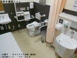 大田区障がい者総合サポートセンター「さぽーとぴあ」
