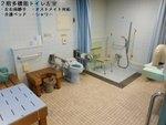 東京都障害者福祉会館