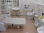 江東区立深川スポーツセンター