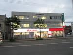 ドコモショップ澄川店。