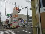 コープさっぽろ湯川店。
