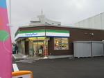 ファミリーマート函館大手町店。