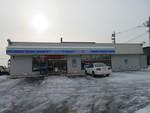ローソン函館東川町店。