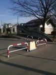 城山公園(桶川市)第三駐車場付近 - 写真:3