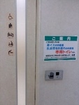 ヤマダ電機LABI 1 日本総本店 池袋(4階)