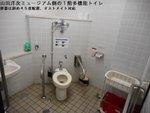 葛飾柴又寅さん記念館・山田洋次ミュージアム・柴又公園*