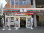 セブン‐イレブン日野高幡不動駅前店。