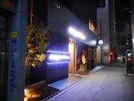伝馬の湯ドーミーインPREMIUM東京小伝馬町 - 写真:4