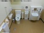 AIP勝どき駅前ビル(東武ストア勝どき店など)