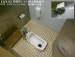 福島交通飯坂線(飯坂電車) 飯坂温泉駅 - 写真:4
