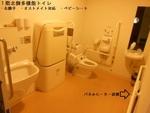 福島市飯坂支所/飯坂学習センター