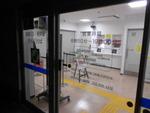 JRバス東北 仙台駅東口バス案内所 - 写真:4
