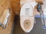 猿賀公園 公衆トイレ