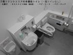 新浦安TKビルディング・浦安音楽ホール
