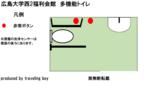 広島大学西2福利会館(西2食堂・コープショップ)*