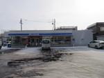 ローソン函館戸倉町店。*