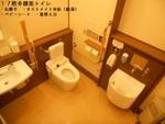 帝国ホテル東京 本館