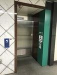 有楽町線 銀座一丁目駅