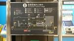 JR山陽本線・伯備線 倉敷駅 - 写真:4