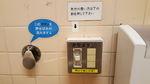 天満屋ハピータウン岡南店@食料品館トイレ - 写真:6