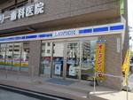 ローソン札幌月寒中央十一丁目店。