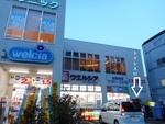ウエルシア江戸川瑞江駅前店 - 写真:6