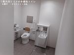 East Fort/荒井駅前のぐち内科クリニック