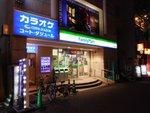 ファミリーマート蒲田駅北店 - 写真:4